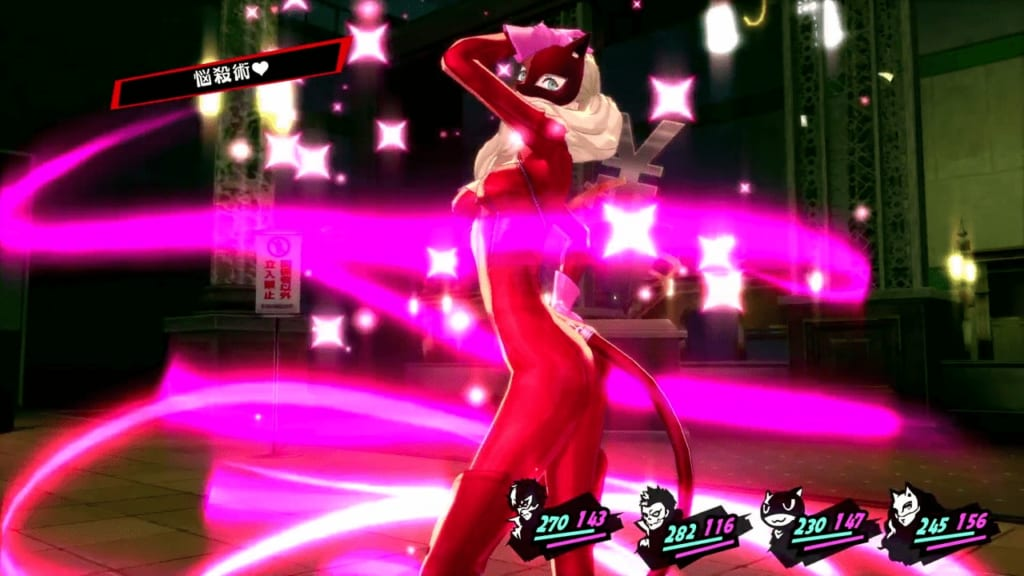 Persona 5 / Persona 5 Royal - Ann Takamaki Character Reveal Trailer