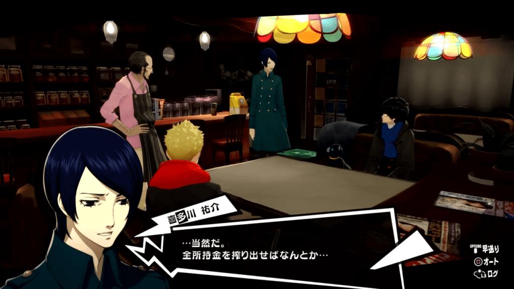Persona 5 / Persona 5 Royal - Yusuke at Cafe LeBlanc