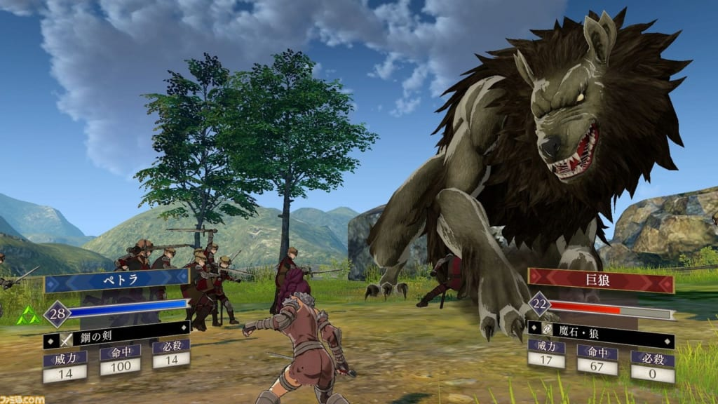 Fire Emblem: Three Houses - Giant Wolf (Demonic Beast)