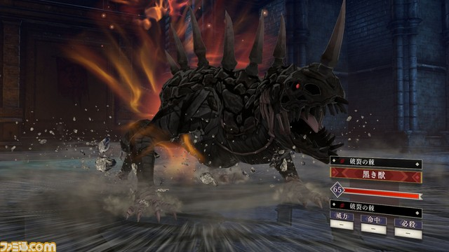 Fire Emblem: Three Houses - Black Beast (Attacked)