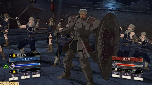 Fire Emblem: Three Houses - Using Combat Arts to Demonic Beasts