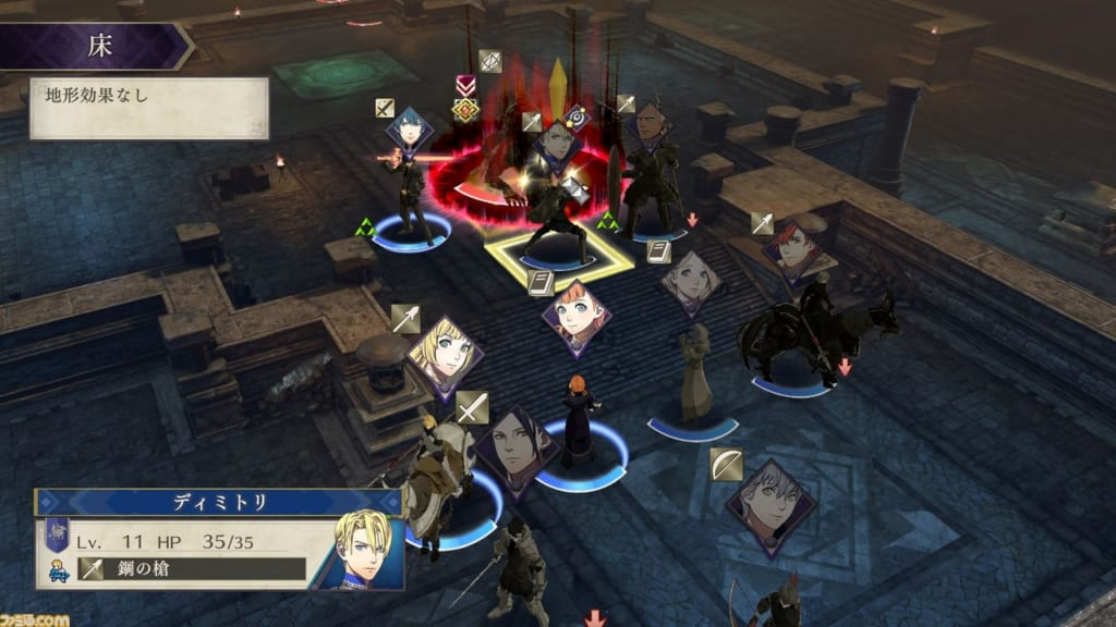 Fire Emblem: Three Houses - Demonic Beast Confused State