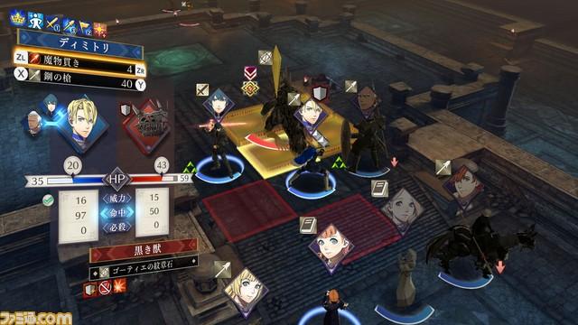 Fire Emblem: Three Houses - Demonic Beast Armour Break