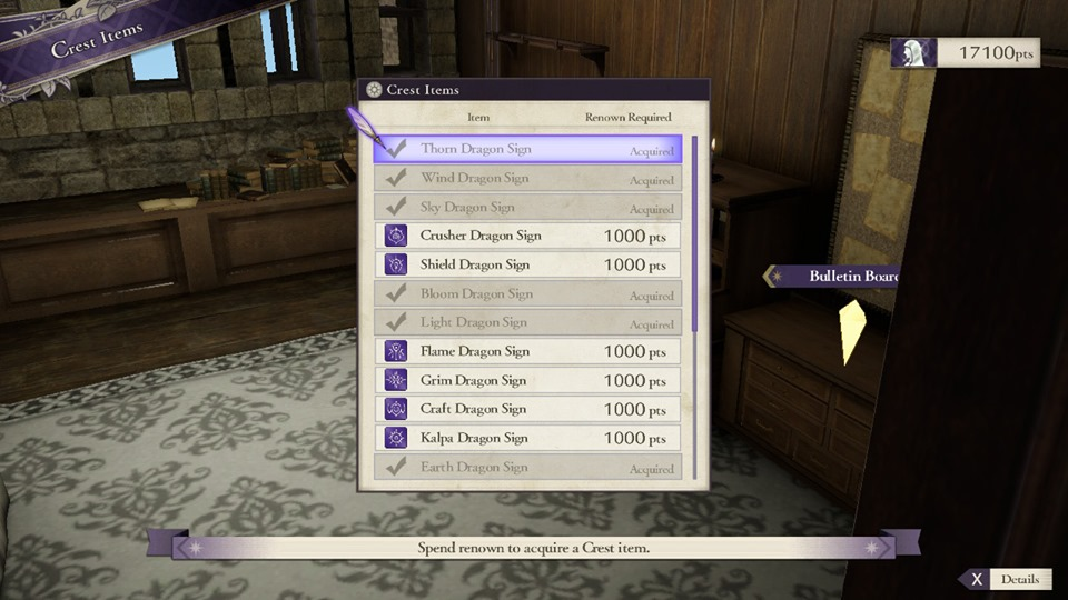 Fire Emblem: Three Houses - New Game+' Crest Items