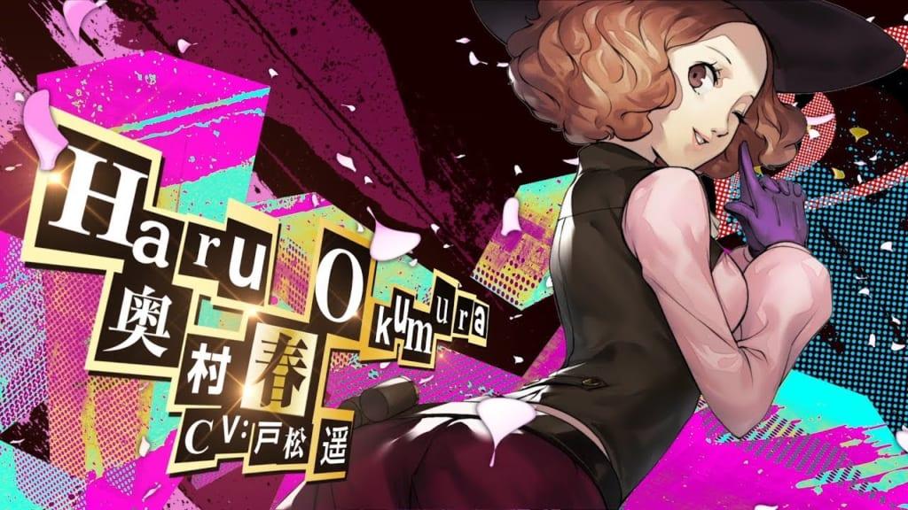 Persona 5 Royal - Haru Okumura Character Trailer
