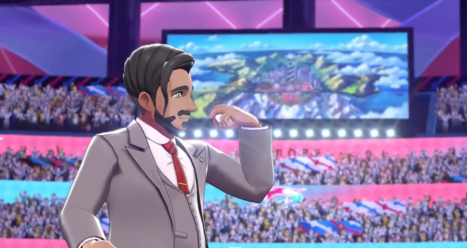 Pokemon Sword and Shield - Pokemon League
