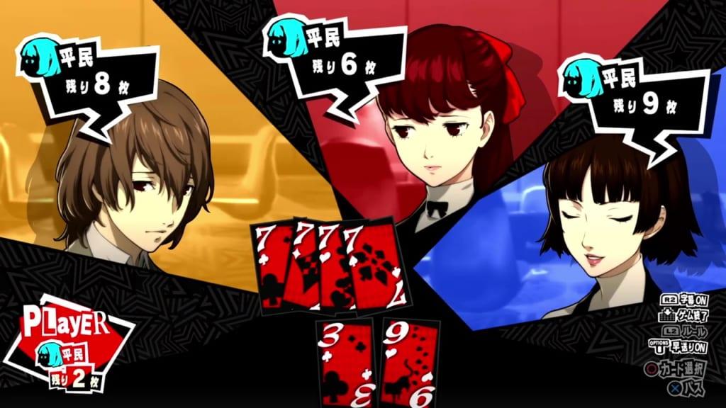 Persona 5 Royal - Morgana Report #5 My Palace Daifugo