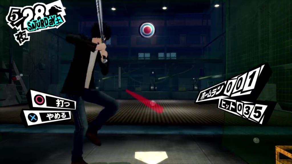 Persona 5 Royal - Morgana Report #5 My Palace Batting Cage