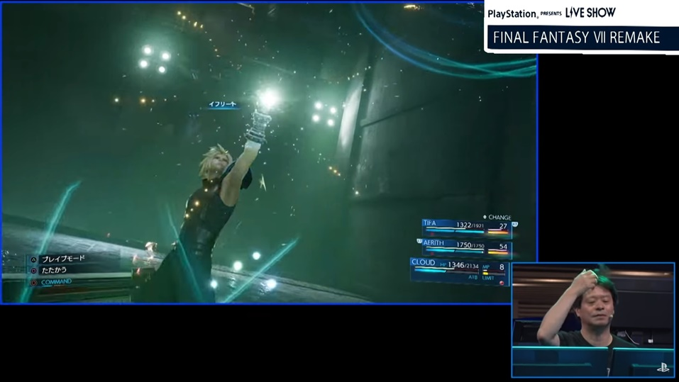 Final Fantasy 7 Remake - What We Know About Summons So Far