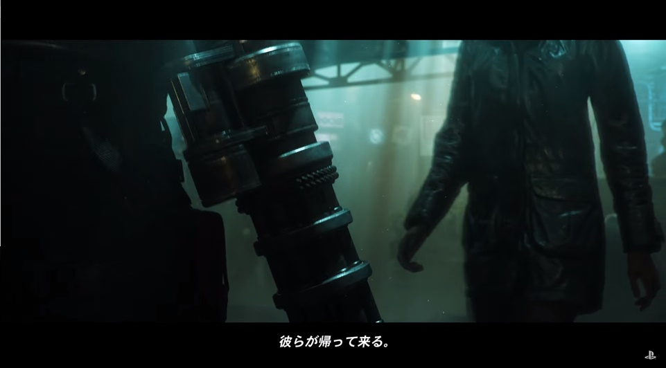 Final Fantasy 7 Remake - Currently Revealed Equipment