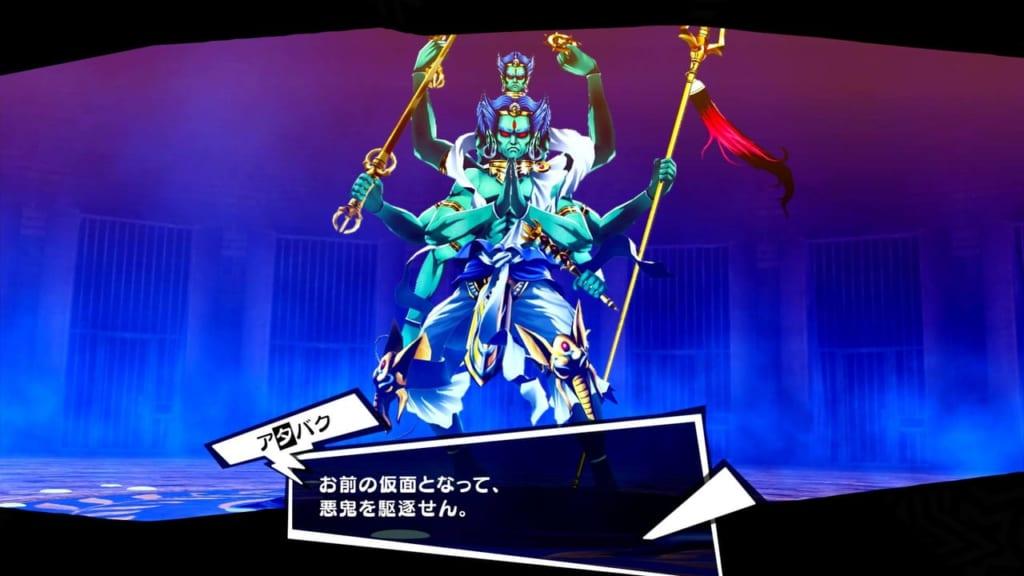 Persona 5 / Persona 5 Royal - Atavaka