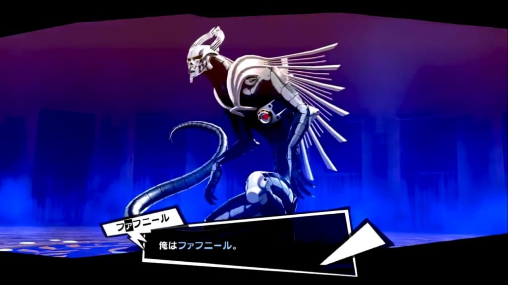 Persona 5 / Persona 5 Royal - Fafnir
