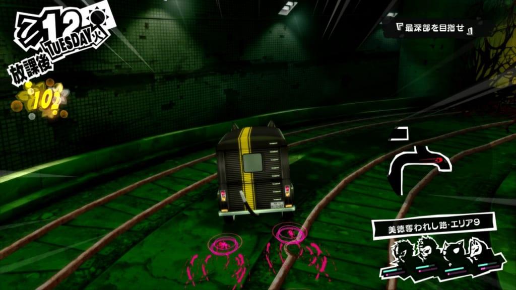 Persona 5 / Persona 5 Royal - Monabus Dash