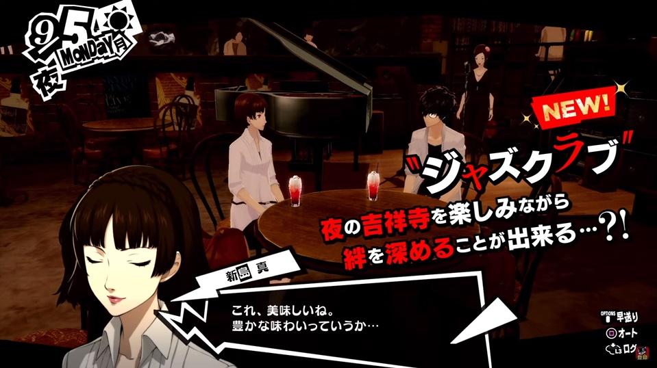 Persona 5 Royal - Kichijoji Area