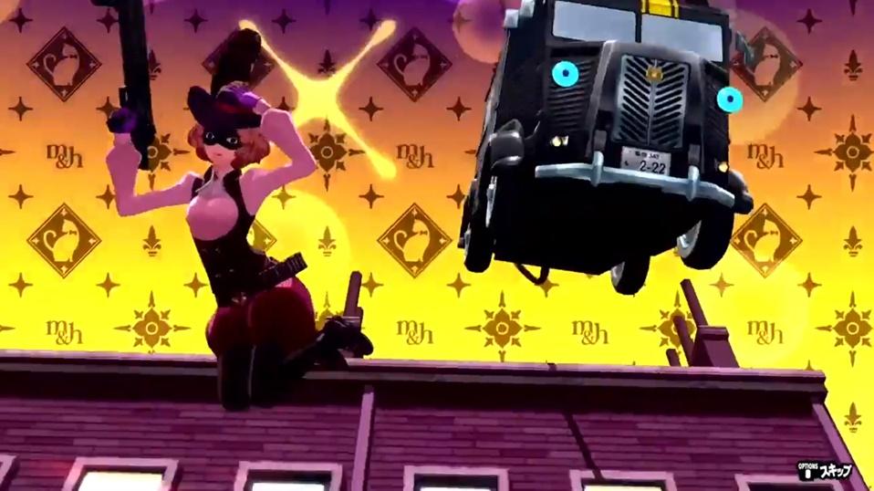 Persona 5 / Persona 5 Royal - Morgana and Haru Showtime Attack