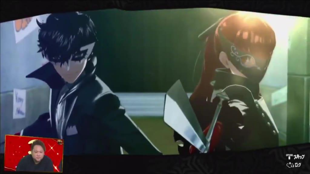 Persona 5 / Persona 5 Royal - Kasumi Enters the Scene