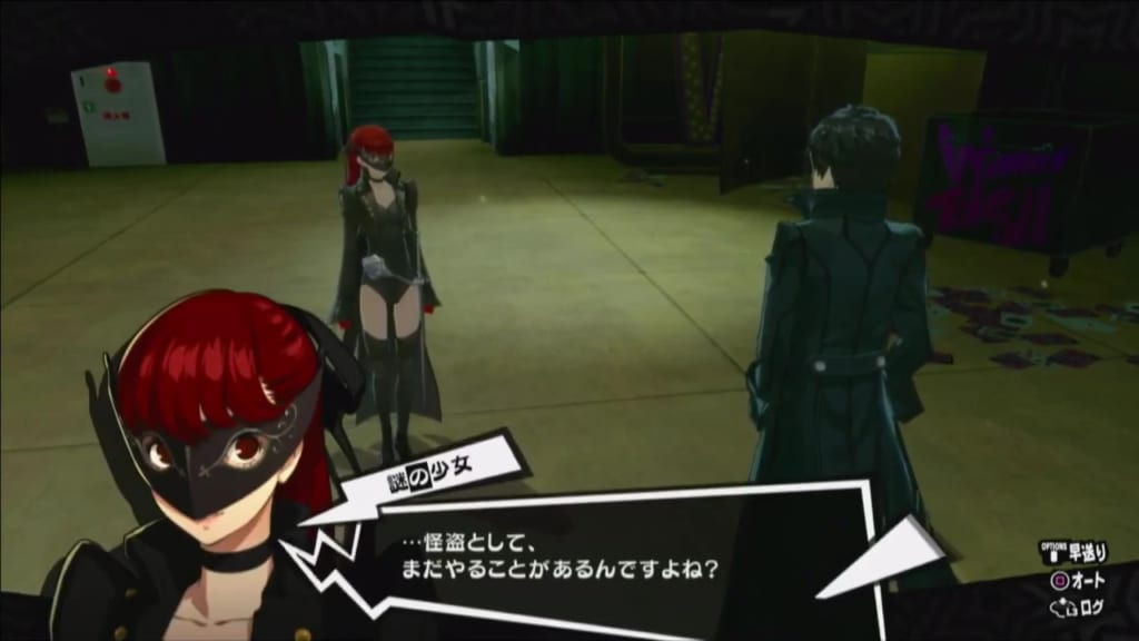 Persona 5 Persona 5 Royal New Elements In P5r S Prologue