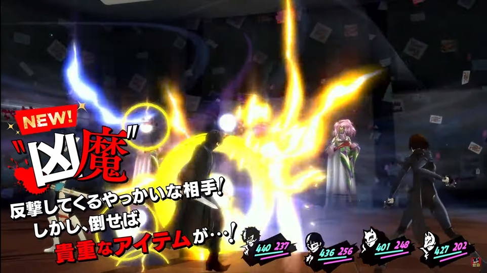 Persona 5 Royal - Kyouma Enemies