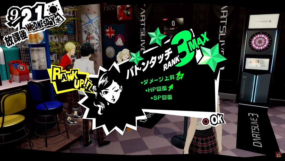 Persona 5 / Persona 5 Royal - Penguin Sniper Darts Mini-Game