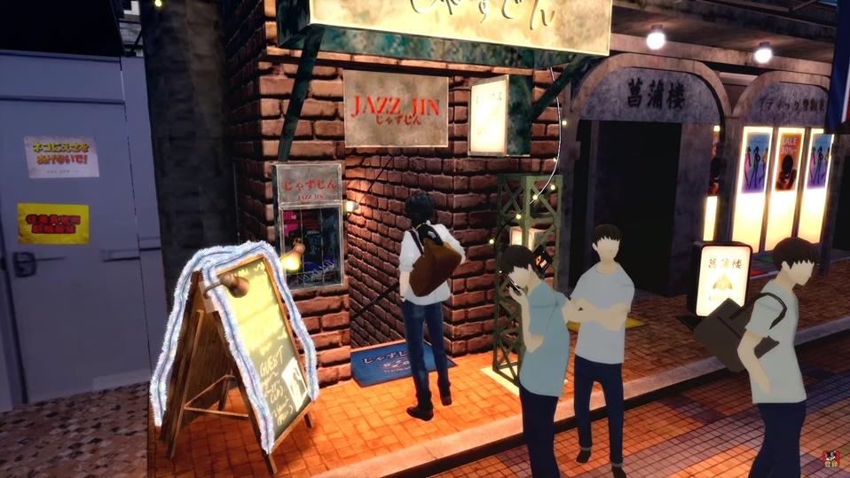 Persoana 5 / Persona 5 Royal - Jazz Club / Jazz Jin Bar Guide