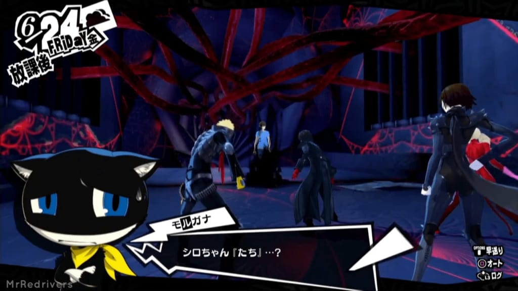 Persona 5 / Persona 5 Royal - New Mementos Missions