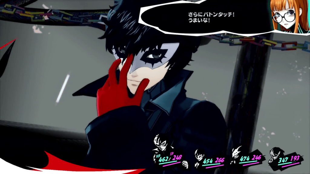 Persona 5 / Persona 5 Royal - Protagonist Showtime Attack