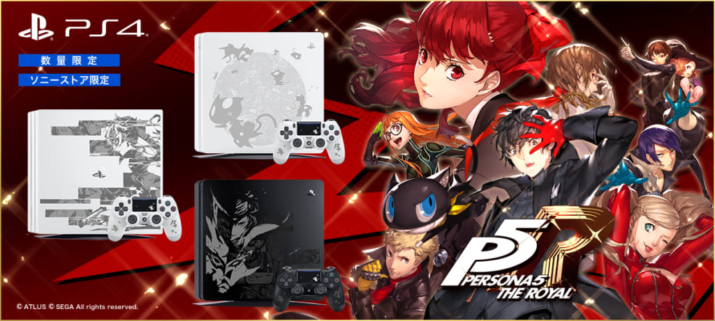 Persona 5 / Persona 5 Royal - Straight Flush Limited Edition PS4 Console Models and Controllers