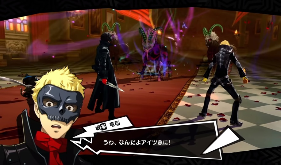 Persona 5 Royal - Kyouma Enemies List