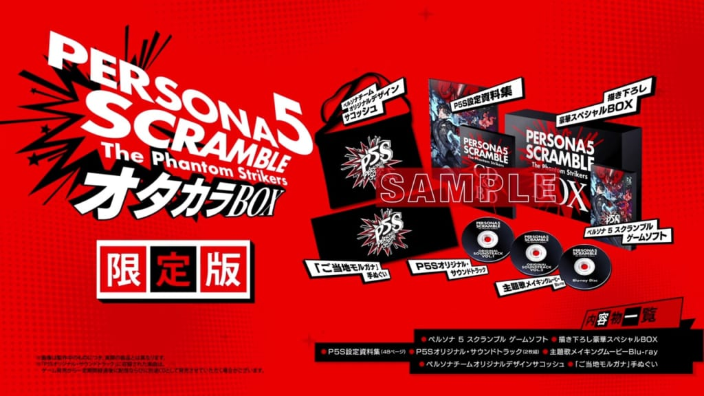 Persona 5 Scramble - Standard and Special Edition