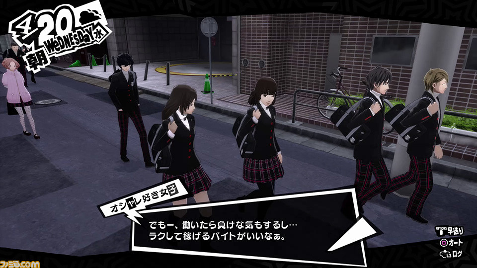 Persona 5 Royal - Famitsu Article Teased New Features and Confidants