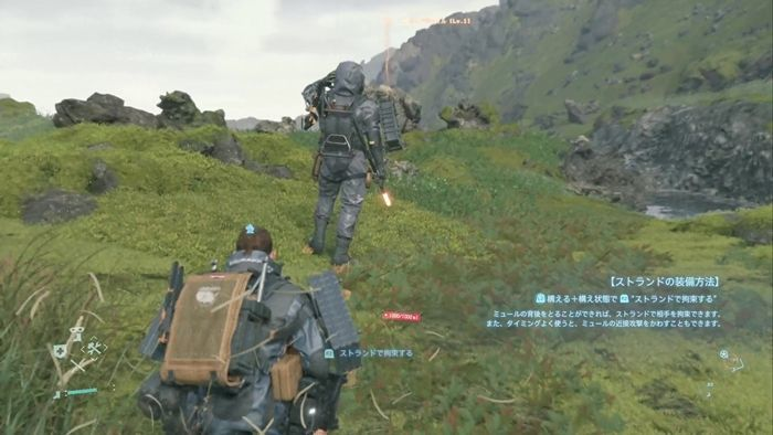 Death Stranding - Tips for Fighting Mules