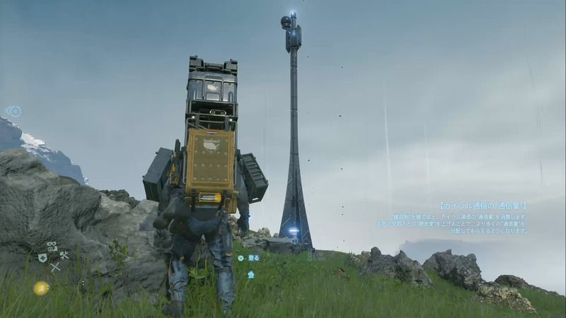 Death Stranding - Structures and Facilities Guide