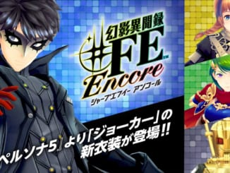 Persona 5 / Persona 5 Royal - Tokyo Mirage Sessions #FE Encore Joker Costume