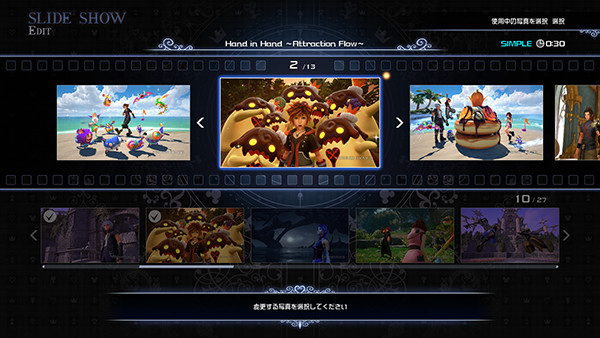Kingdom Hearts 3 Remind - Data Greeting and Slideshow Features