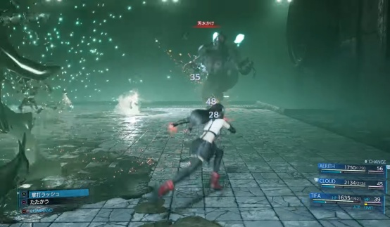 Final Fantasy 7 Remake - Abzu Boss Guide