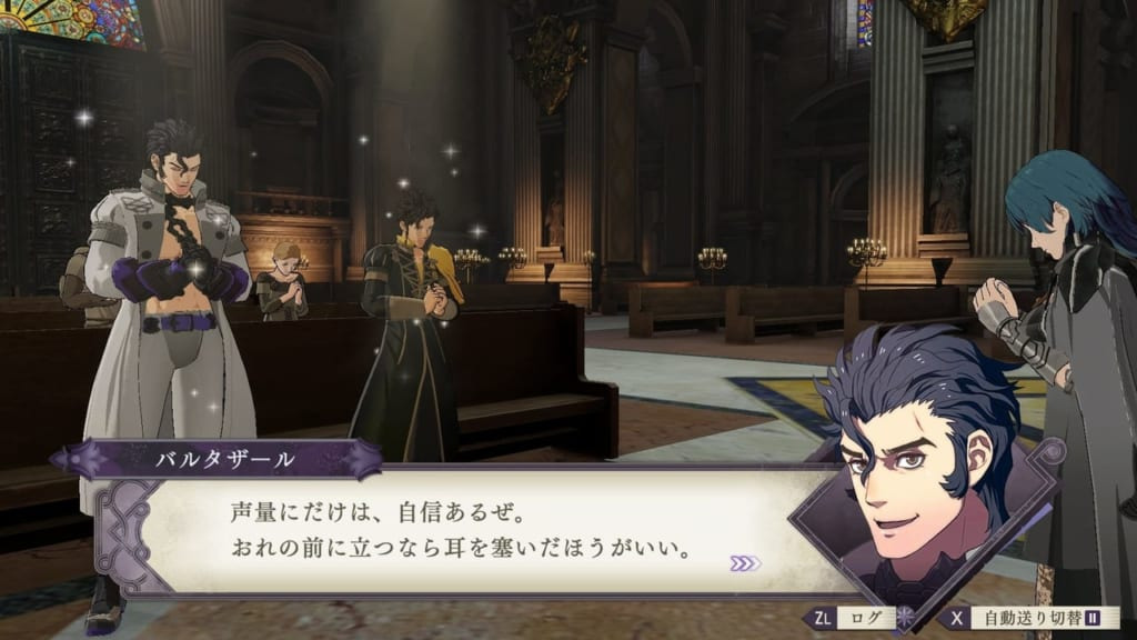 Fire Emblem Three Houses - Choir Practice with Balthus and Claude