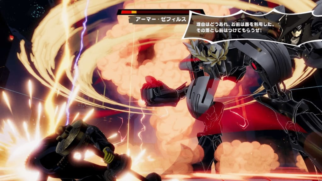 Persona 5 Strikers - Osaka Jail King Zephyrus Mech Unleash Showtime Attacks