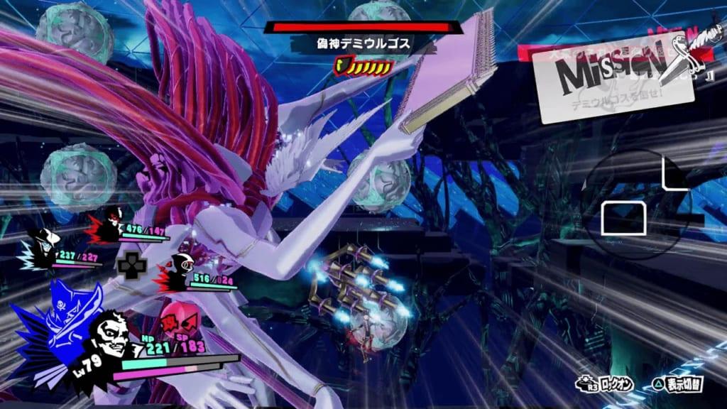 Persona 5 Strikers - Tree of Knowledge False God Demiurge Second Form Evade Scepter Strike