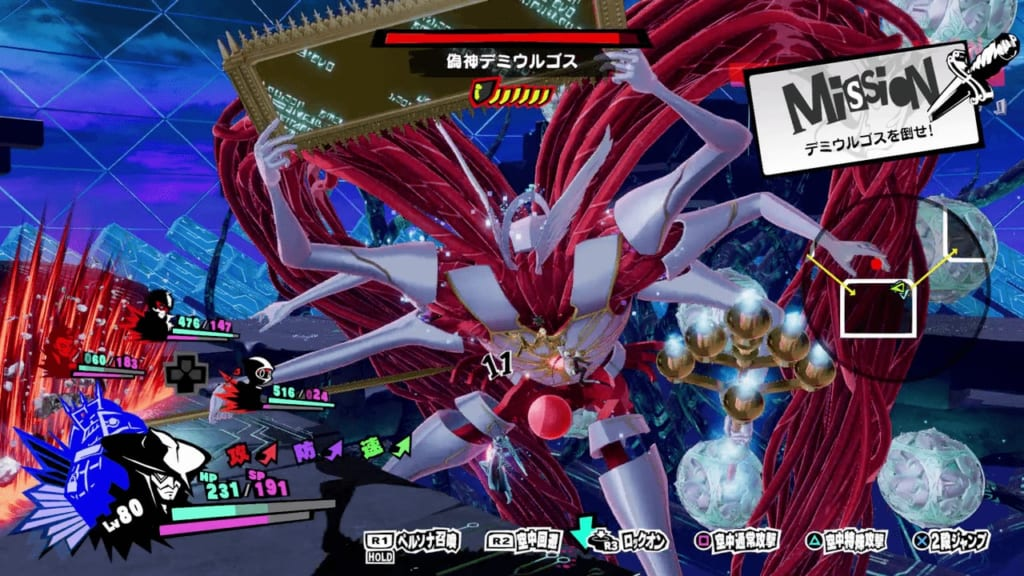 Persona 5 Strikers - Tree of Knowledge False God Demiurge Second Form Evade Scepter Swipe