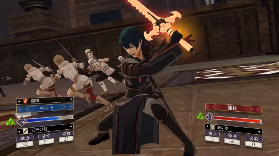 Fire Emblem Three Houses - Preset Classes in Cindered Shadows DLC