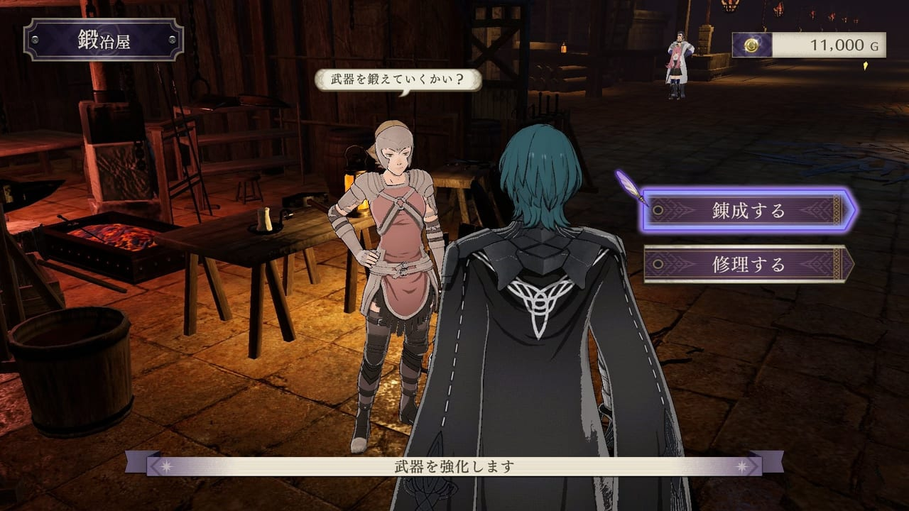 Fire Emblem: Three Houses - Blacksmith at Abyss