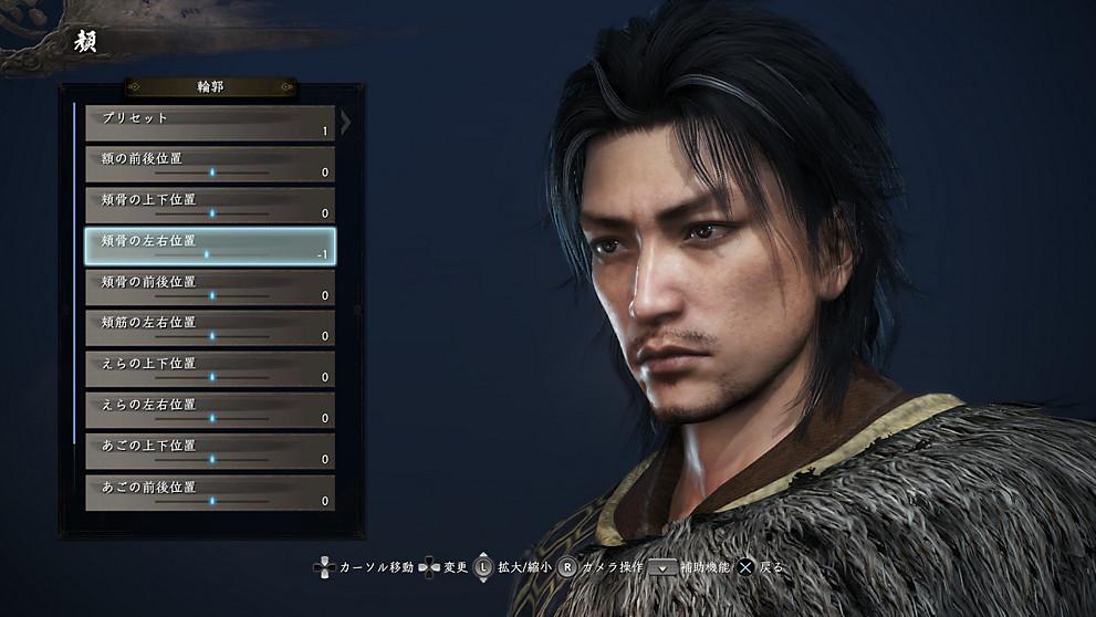 Nioh 2 - character creation