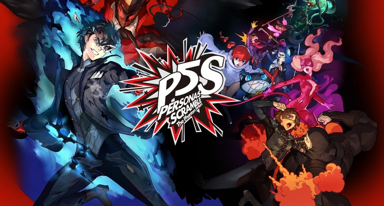 Persona 5 Scramble - Weapon List