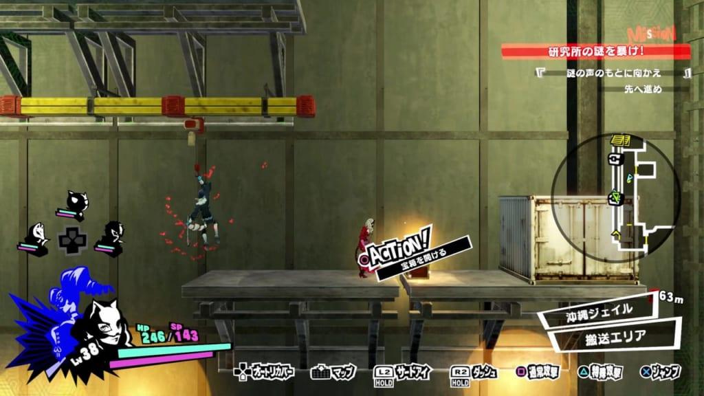 Persona 5 Strikers - Okinawa Jail Treasure Chest 5