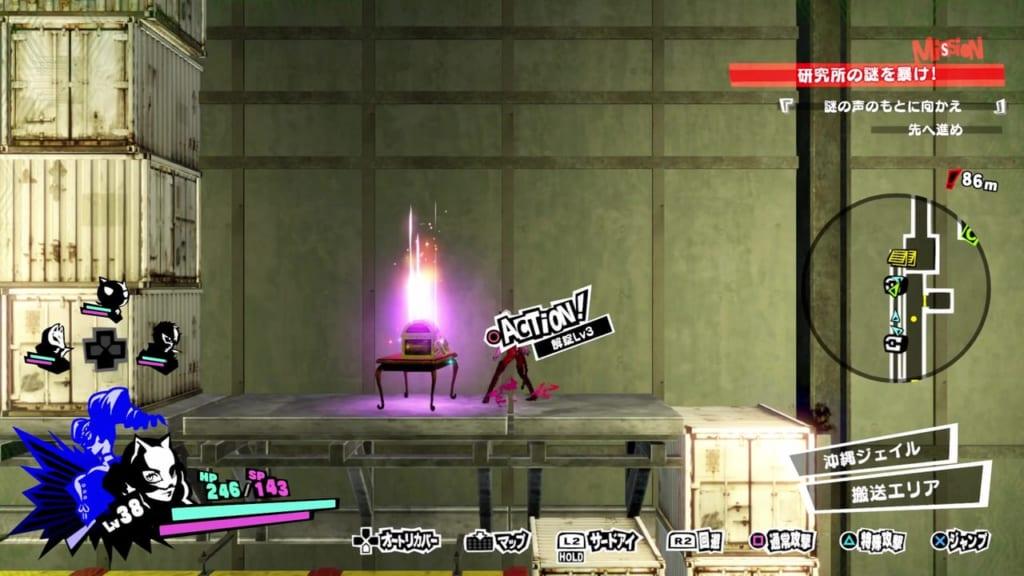 Persona 5 Strikers - Okinawa Jail Treasure Chest 4