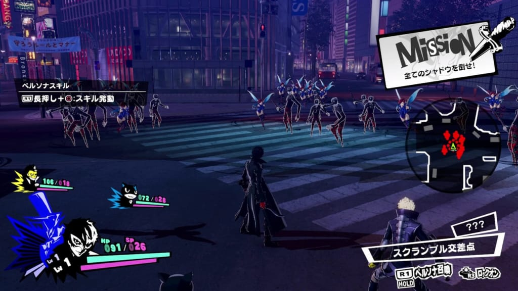 Persona 5 Strikers - Shibuya Jail Intersection