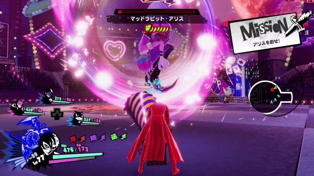 Persona 5 Strikers - Shibuya Jail Shadow Alice Hiiragi Mad Rabbit Alice Evade Slice and Dice
