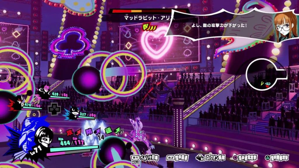 Persona 5 Strikers - Shibuya Jail Shadow Alice Hiiragi Mad Rabbit Alice Evade Mapsio