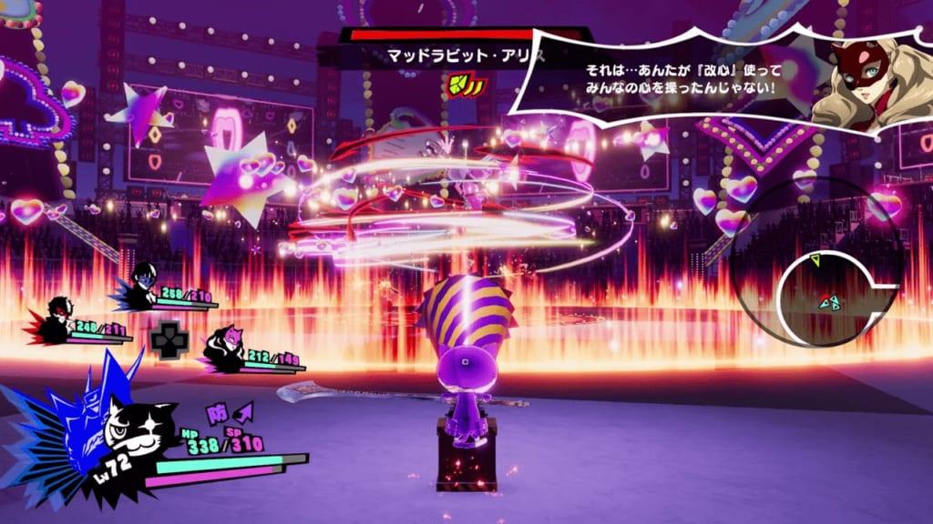 Persona 5 Strikers -Shibuya Jail Shadow Alice Hiiragi Mad Rabbit Alice Use Terrain Gimmicks Cracker