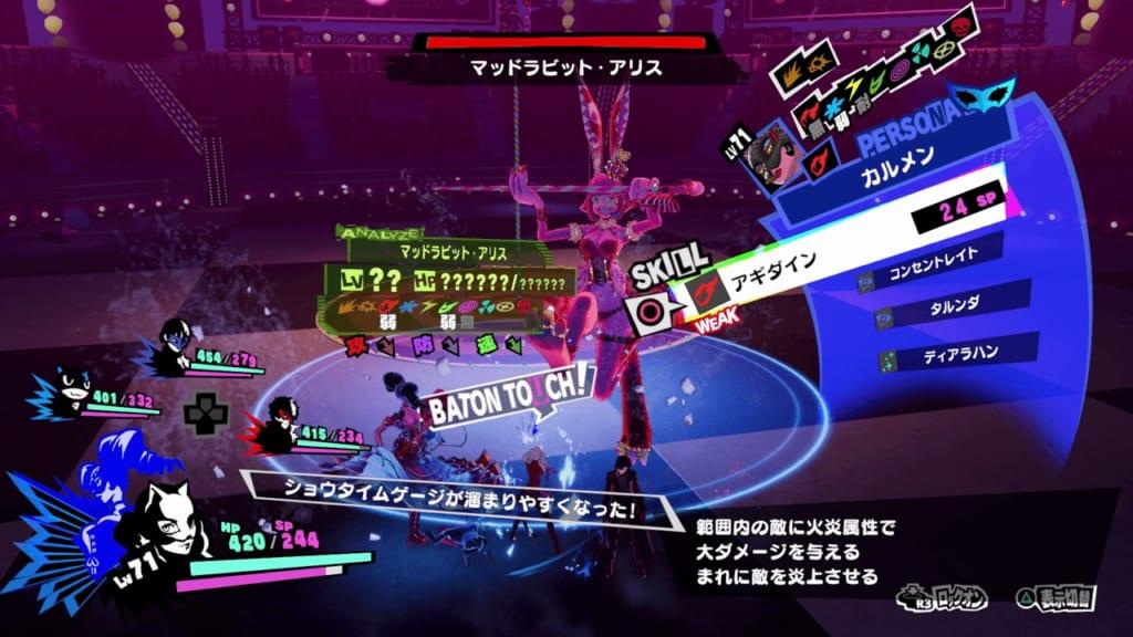 Persona 5 Strikers - Shibuya Jail Shadow Alice Hiiragi Mad Rabbit Alice Use Fire Attacks